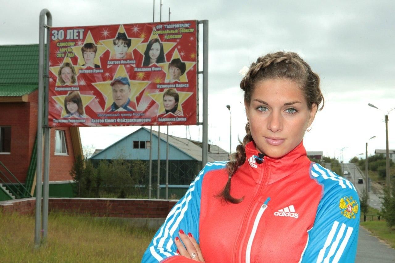 Кристина Ильченко сборная России