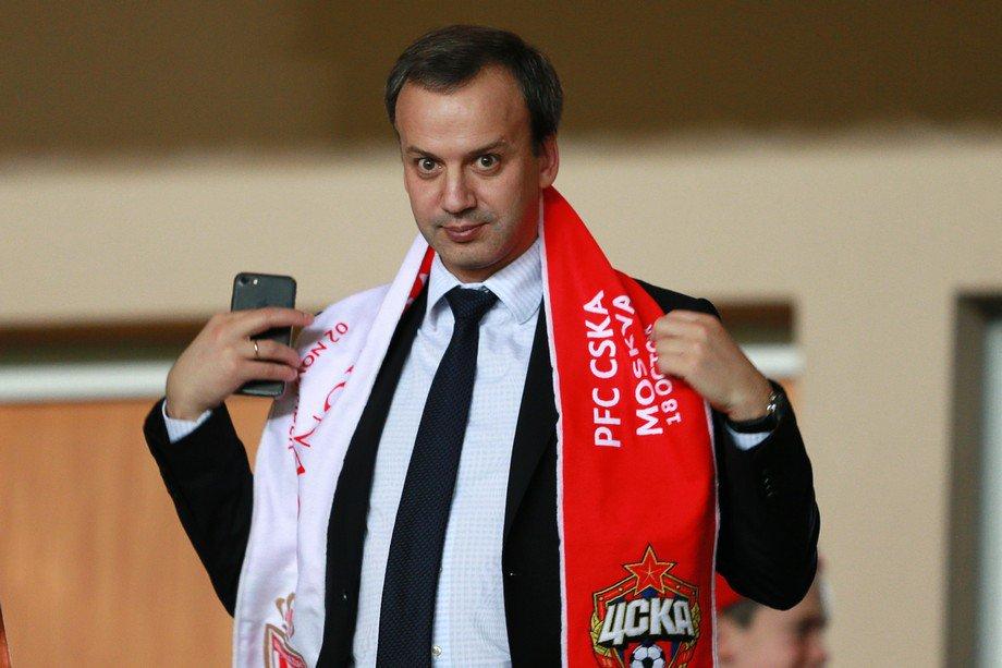 Аркадий Дворкович за ЦСКА