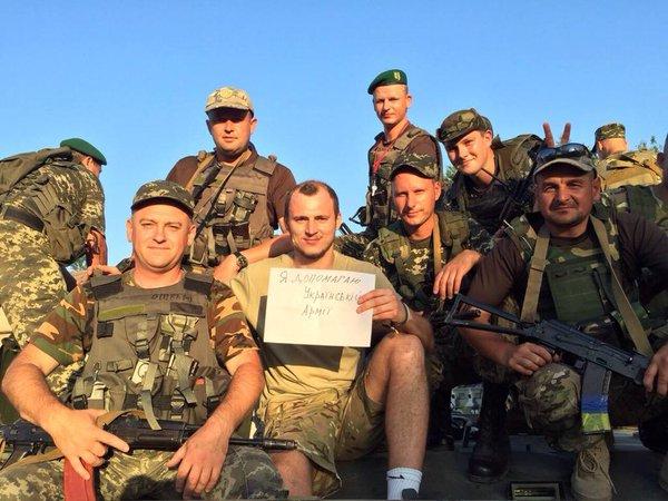 Зозуля украинская армия