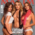 Ведущие «Матч ТВ» разделись для журнала «Максим»