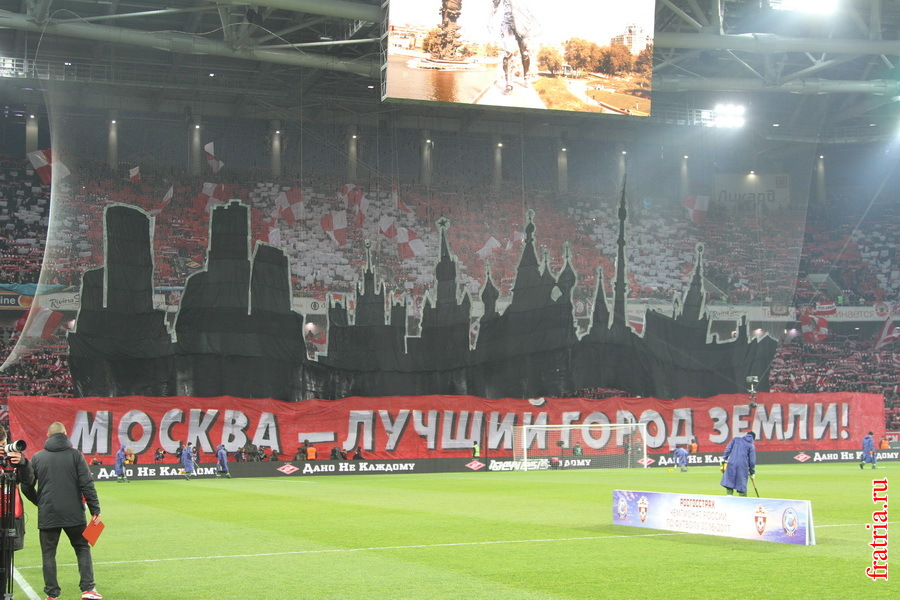 фанаты Спартака баннер