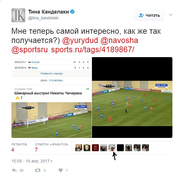 Канделаки против sports.ru
