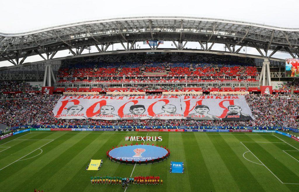 баннер Россия - Мексика
