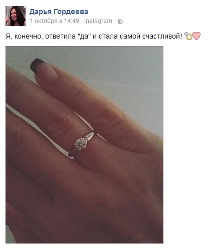 Дарья Гордеева фейсбук