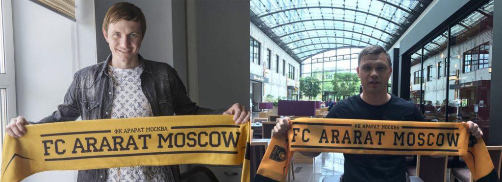 Арарат Павлюченко Измайлов