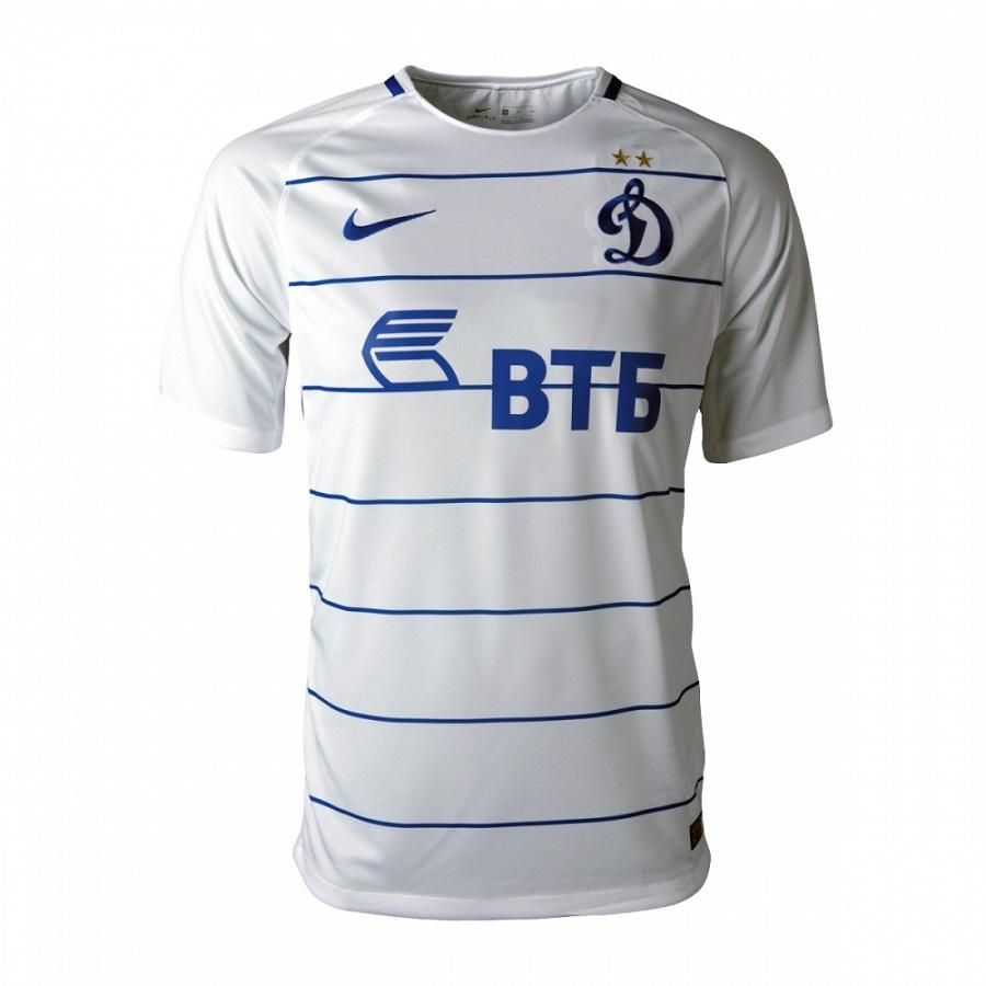 белая форма Динамо