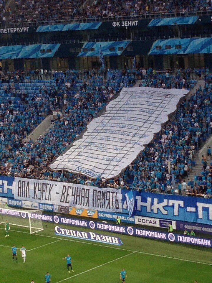 баннер капитан Колесников