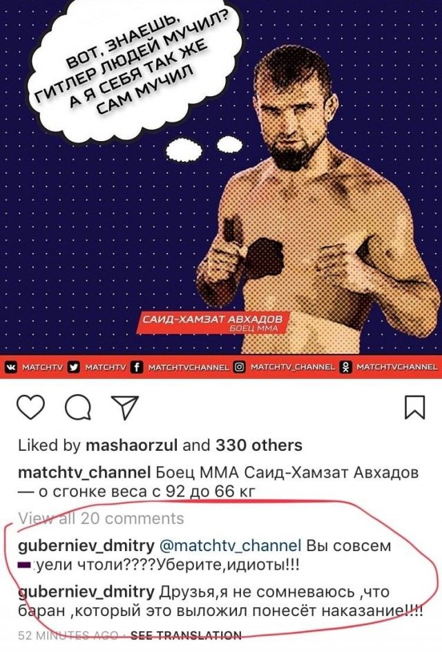 Саид-Хамзат Авхадов