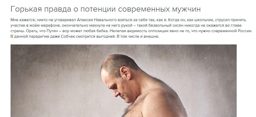 Гудим про Навального