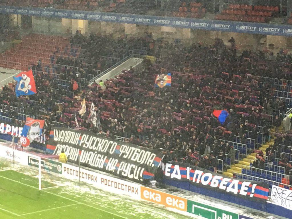 Шаляпин русского футбола