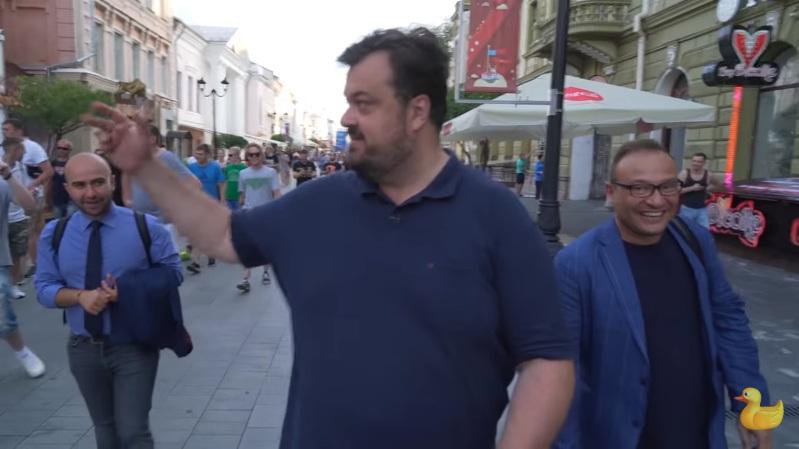 Уткин Генич и Арустамян