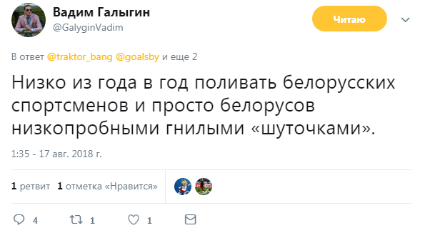 Вадим Галыгин твиттер