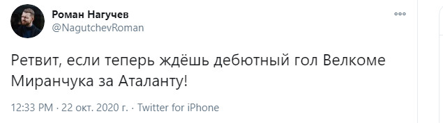 Нагучев