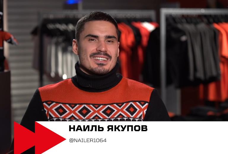 Хоккеист Якупов